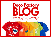 Deco Factory BLOG