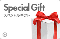 Special Gift スペシャルギフト